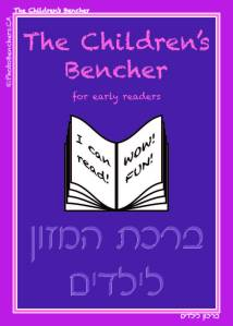 Bencher Card - early reader - girls - c